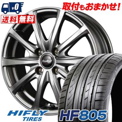 165/50R15 72V HIFLY ハイフライ HF805 HF805 EuroSpeed V25 ユーロスピード V25 サマータイヤホイール4本セット