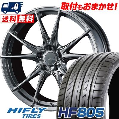 上品なスタイル 255 ウェッズ/35R20 97W XL HIFLY F ハイフライ HF805 エイチエフ HF805 ハチマルゴ WEDS F ZERO FZ-2 ウェッズ エフゼロ FZ-2 サマータイヤホイール4本セット, 春夏新作モデル:4dfcb60f --- anekdot.xyz