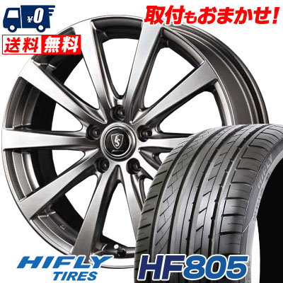 225/55R16 99V XL HIFLY ハイフライ HF805 HF805 Euro Speed G10 ユーロスピード G10 サマータイヤホイール4本セット