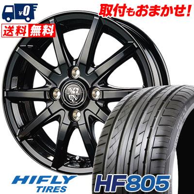 165/50R15 72V HIFLY ハイフライ HF805 エイチエフ ハチマルゴ TRG-GB10 TRG GB10 サマータイヤホイール4本セット