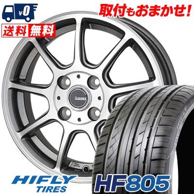 195/45R15 82V XL HIFLY ハイフライ HF805 HF805 G.Speed P-01 Gスピード P-01 サマータイヤホイール4本セット