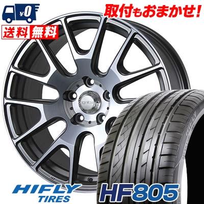245/45R18 100W XL HIFLY ハイフライ HF805 エイチエフ ハチマルゴ IGNITE XTRACK イグナイト エクストラック サマータイヤホイール4本セット