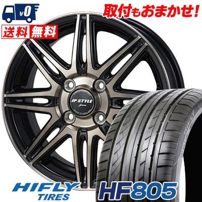 195/45R16 84V XL HIFLY ハイフライ HF805 HF805 JP STYLE JERIVA JPスタイル ジェリバ サマータイヤホイール4本セット