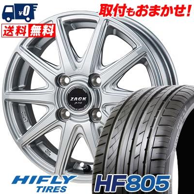 195/45R16 84V XL HIFLY ハイフライ HF805 エイチエフ ハチマルゴ ZACK JP-710 ザック ジェイピー710 サマータイヤホイール4本セット