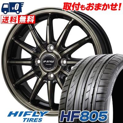 205/55R15 88V HIFLY ハイフライ HF805 HF805 JP STYLE Vercely JPスタイル バークレー サマータイヤホイール4本セット