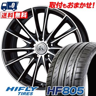 215/45R17 HIFLY ハイフライ HF805 エイチエフ ハチマルゴ Kashina FV7 カシーナ FV7 サマータイヤホイール4本セット