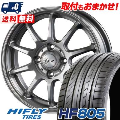 195/45R15 82V XL HIFLY ハイフライ HF805 HF805 LCZ010 LCZ010 サマータイヤホイール4本セット
