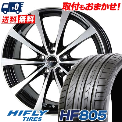 205/55R17 95W XL HIFLY ハイフライ HF805 HF805 Laffite LE-03 ラフィット LE-03 サマータイヤホイール4本セット