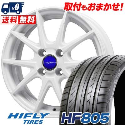 205/55R15 88V HIFLY ハイフライ HF805 エイチエフ ハチマルゴ LeyBahn WGS レイバーン WGS サマータイヤホイール4本セット