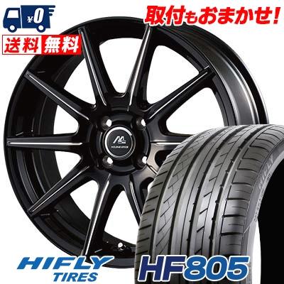 185/55R16 83V XL HIFLY ハイフライ HF805 エイチエフ ハチマルゴ MILANO SPEED X10 ミラノスピード X10 サマータイヤホイール4本セット
