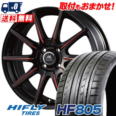 205/55R15 88V HIFLY ハイフライ HF805 エイチエフ ハチマルゴ MILANO SPEED X10 ミラノスピード X10 サマータイヤホイール4本セット