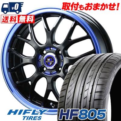 205/40R17 84W HIFLY ハイフライ HF805 HF805 EXPLODE RBM エクスプラウド RBM サマータイヤホイール4本セット