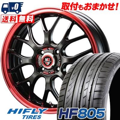 205/45R16 87W XL HIFLY ハイフライ HF805 HF805 EXPLODE RBM エクスプラウド RBM サマータイヤホイール4本セット