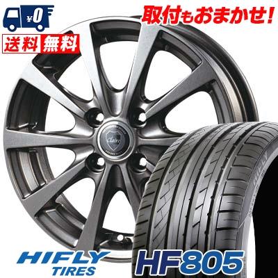 165/50R15 72V HIFLY ハイフライ HF805 エイチエフ ハチマルゴ CLAIRE RG10 クレール RG10 サマータイヤホイール4本セット