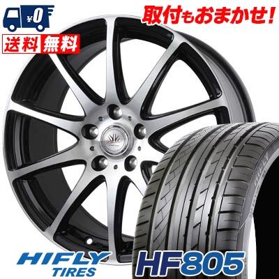 205/55R16 HIFLY ハイフライ HF805 HF805 BADX LOXARNY SPORT RS-10 バドックス ロクサーニ スポーツ RS-10 サマータイヤホイール4本セット, ヒガシヤツシログン eba45b23