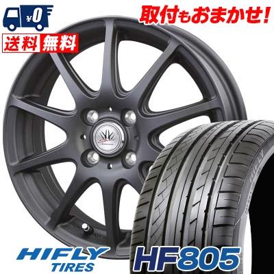 195/45R15 HIFLY ハイフライ HF805 HF805 BADX LOXARNY SPORT RS-10 バドックス ロクサーニ スポーツ RS-10 サマータイヤホイール4本セット
