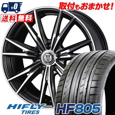205/55R16 94W XL HIFLY ハイフライ HF805 エイチエフ ハチマルゴ WEDS RIZLEY DK ウェッズ ライツレーDK サマータイヤホイール4本セット