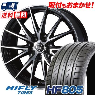 HIFLY 215/55R16 VS XL VS ハチマルゴ ハイフライ RIZLEY WEDS ウェッズ HF805 97V サマータイヤホイール4本セット【取付対象】 ライツレー エイチエフ