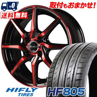 205/55R15 88V HIFLY ハイフライ HF805 エイチエフ ハチマルゴ EuroSpeed S810 ユーロスピード S810 サマータイヤホイール4本セット