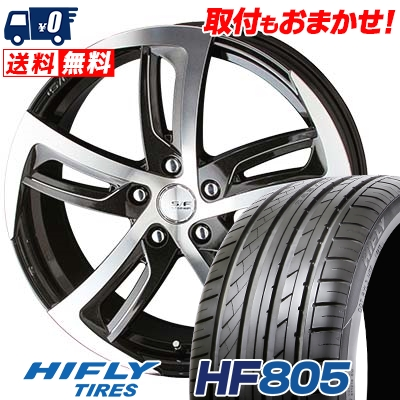 235/50R18 101W XL HIFLY ハイフライ HF805 エイチエフ ハチマルゴ STEINER SF-C シュタイナー SF-C サマータイヤホイール4本セット