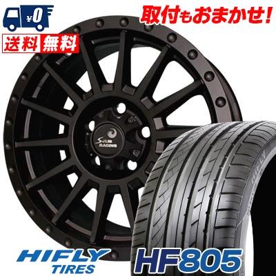 215/55R16 97V XL HIFLY ハイフライ HF805 エイチエフ ハチマルゴ turbine S1 タービン S1 サマータイヤホイール4本セット【取付対象】