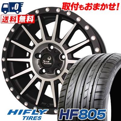 205/55R16 94W XL HIFLY ハイフライ HF805 エイチエフ ハチマルゴ turbine S1 タービン S1 サマータイヤホイール4本セット