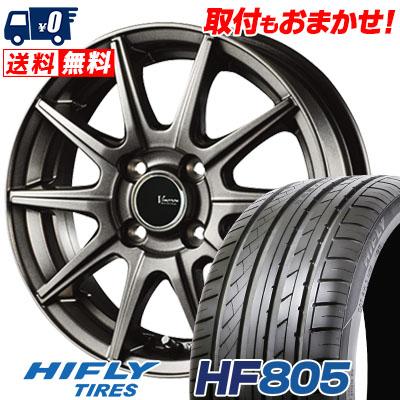 205/55R15 88V HIFLY ハイフライ HF805 エイチエフ ハチマルゴ V-EMOTION GS10 Vエモーション GS10 サマータイヤホイール4本セット