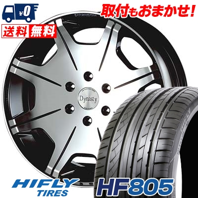 225/35R20 90W XL HIFLY ハイフライ HF805 エイチエフ ハチマルゴ Dynasty VELVET V8 ダイナスティ ヴェルヴェット V8 サマータイヤホイール4本セット for 200系ハイエース