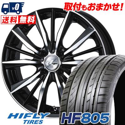 165/50R15 72V HIFLY ハイフライ HF805 HF805 weds LEONIS VX ウエッズ レオニス VX サマータイヤホイール4本セット