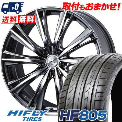 第一ネット 225 LEONIS/35R20 90W XL HIFLY HF805 ハイフライ HF805 weds HF805 weds LEONIS WX ウエッズ レオニス WX サマータイヤホイール4本セット, E-スタート:a541bc05 --- kventurepartners.sakura.ne.jp