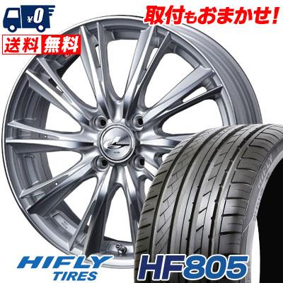185/55R16 83V XL HIFLY ハイフライ HF805 HF805 weds LEONIS WX ウエッズ レオニス WX サマータイヤホイール4本セット
