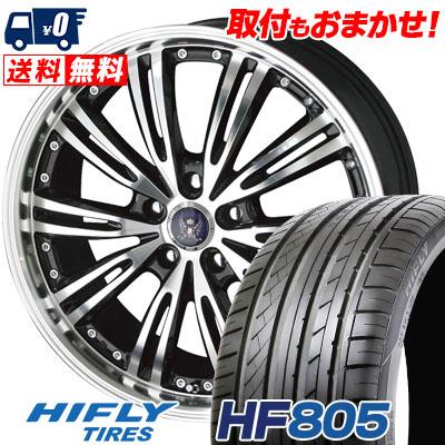 215/50R17 95W XL HIFLY ハイフライ HF805 HF805 STEINER WX5 シュタイナー WX5 サマータイヤホイール4本セット