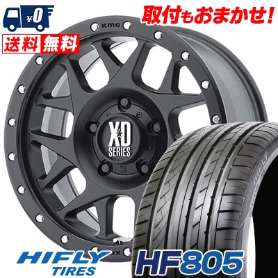 205/55R16 94W XL HIFLY ハイフライ HF805 エイチエフ ハチマルゴ KMC XD127 BULLY KMC XD127 ブリー サマータイヤホイール4本セット