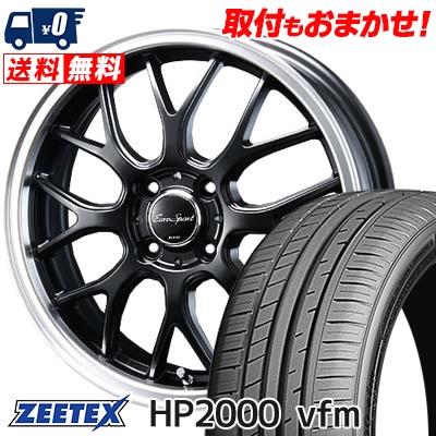 205/40R17 84W XL ZEETEX ジーテックス HP2000vfm HP2000vfm Eoro Sport Type 805 ユーロスポーツ タイプ805 サマータイヤホイール4本セット