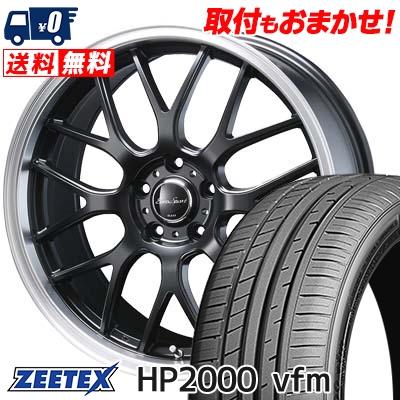 205/50R17 93W XL ZEETEX ジーテックス HP2000vfm HP2000vfm Eoro Sport Type 805 ユーロスポーツ タイプ805 サマータイヤホイール4本セット