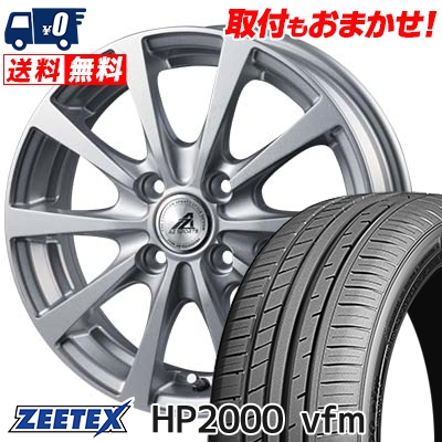 205/55R15 88V ZEETEX ジーテックス HP2000vfm HP2000vfm AZ SPORTS EX10 AZスポーツ EX10 サマータイヤホイール4本セット