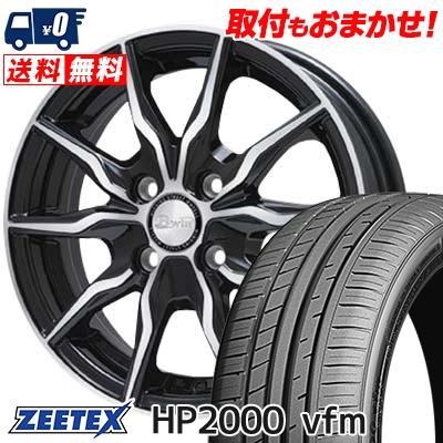 205/55R15 ZEETEX ジーテックス HP2000vfm HP2000vfm B-win KRX B-win KRX サマータイヤホイール4本セット