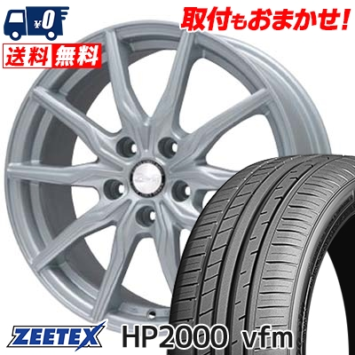 225/45R17 ZEETEX ジーテックス HP2000vfm HP2000vfm B-WIN KRX B-WIN KRX サマータイヤホイール4本セット