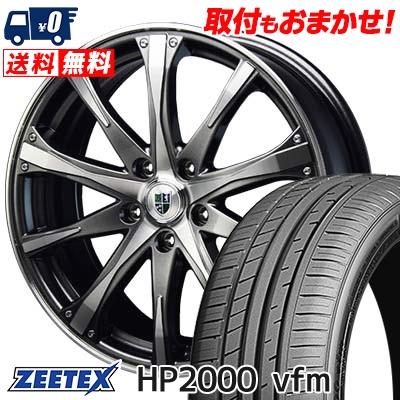 215/45R17 91W XL ZEETEX ジーテックス HP2000vfm HP2000vfm Bahnsport Type504 バーンシュポルト タイプ504 サマータイヤホイール4本セット