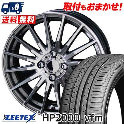 215/45R16 90W XL ZEETEX ジーテックス HP2000vfm HP2000vfm CIRCLAR VERSION DF サーキュラー バージョン DF サマータイヤホイール4本セット