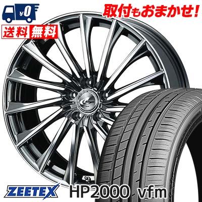 235/45R18 98Y XL ZEETEX ジーテックス HP2000vfm HP2000vfm WEDS LEONIS CH ウェッズ レオニス CH サマータイヤホイール4本セット