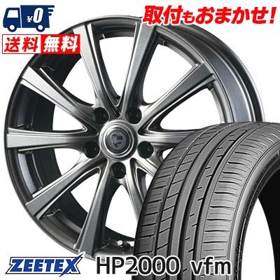 225/45R18 95Y XL ZEETEX ジーテックス HP2000vfm HP2000vfm CLAIRE DG10 クレール DG10 サマータイヤホイール4本セット