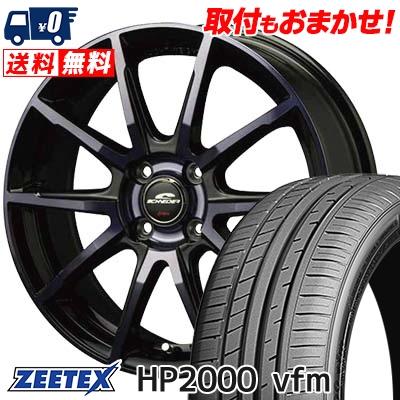 205/50R16 91W XL ZEETEX ジーテックス HP2000vfm HP2000vfm SCHNEIDER DR-01 シュナイダー DR-01 サマータイヤホイール4本セット