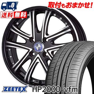 205/45R16 87W XL ZEETEX ジーテックス HP2000vfm HP2000vfm Warwic DS.05 ワーウィック DS.05 サマータイヤホイール4本セット