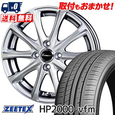 205/55R15 88V ZEETEX ジーテックス HP2000vfm HP2000vfm Exceeder E04 エクシーダー E04 サマータイヤホイール4本セット