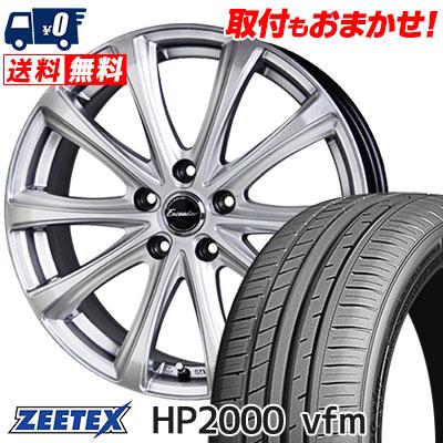 215/35R18 84Y XL ZEETEX ジーテックス HP2000vfm HP2000vfm Exceeder E04 エクシーダー E04 サマータイヤホイール4本セット