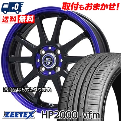 215/45R17 91W XL ZEETEX ジーテックス HP2000vfm HP2000vfm EXPRLODE-RBS エクスプラウド RBS サマータイヤホイール4本セット