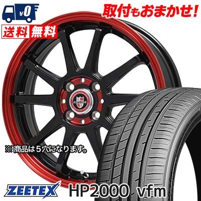 215/55R17 98W XL ZEETEX ジーテックス HP2000vfm HP2000vfm EXPRLODE-RBS エクスプラウド RBS サマータイヤホイール4本セット