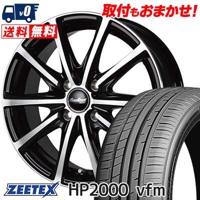 205/50R16 91W XL ZEETEX ジーテックス HP2000vfm HP2000vfm EuroSpeed V25 ユーロスピード V25 サマータイヤホイール4本セット