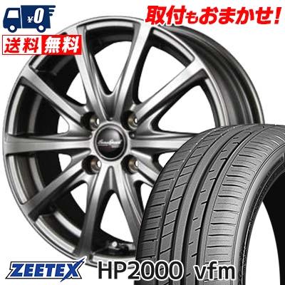215/45R16 90W XL ZEETEX ジーテックス HP2000vfm HP2000vfm EuroSpeed V25 ユーロスピード V25 サマータイヤホイール4本セット